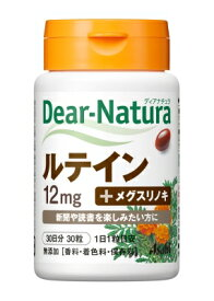 アサヒ Dear−Natura ルテイン 30粒【送料無料】【ポスト投函】