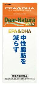 アサヒフードアンドヘルスケア ディアナチュラゴールド EPA&DHA 30日分 180粒【送料無料】【ポスト投函】