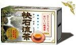 【送料無料】快石流茶4g×20包入り【健康茶】