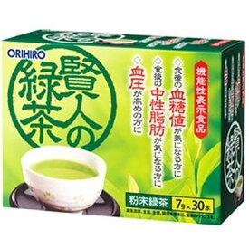 【送料無料】オリヒロ 賢人の緑茶【2017SS】(ゆ)