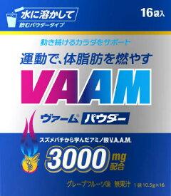 【送料無料】明治 ヴァームパウダー 10.5gx16袋×5個セット【2017SS】(ゆ)
