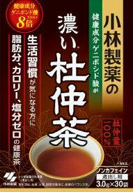 【送料無料】小林製薬 濃い杜仲茶 30袋×5個セット【2017SS】(ゆ)