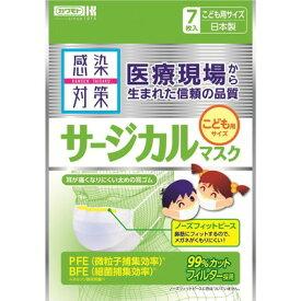 【送料無料】川本産業 感染対策サージカルマスク子ども用サイズ 7枚×5個セット【2017SS】(ゆ)