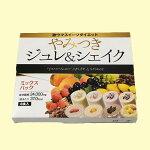 やみつきジュレ&シェイクミックスパック8包入×2個【送料無料(ポスト投函)】