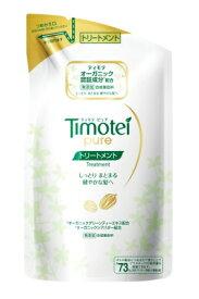 ユニリーバ ティモテピュア トリートメント 替 385g×12個 【送料無料】