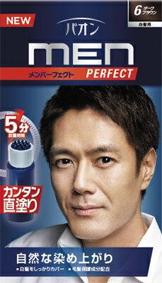 Sヘンケル パオン メンパーフェクト 6 ダークブラウン 1組×36個 【送料無料】