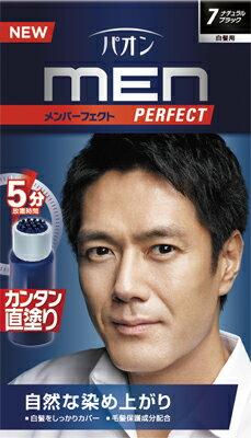 Sヘンケル パオン メンパーフェクト 7 ナチュラルブラック 1組×36個 【送料無料】