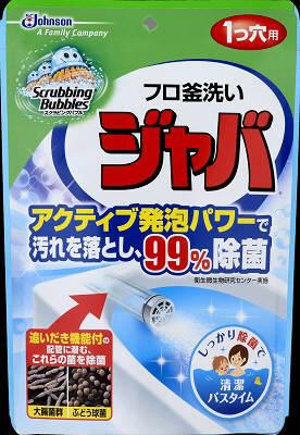 ジョンソン スクラビングバブル ジャバ 1つ穴用 ×48個【送料無料】【住居用洗剤】【お掃除】