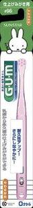 サンスター GUM デンタルブラシ 仕上げみがき用 1本×240個【送料無料】【オーラル】【歯磨き】【歯ブラシ】