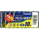 【全商品ポイント10倍 12/4(水)20:00〜12/5(木)23:59】TOSHIBA アルカリ乾電池 単四10本入り×3個(30本)【東芝】…