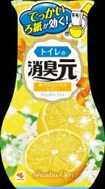 小林製薬 トイレの消臭元 爽やかはじけるレモン400mL ×16個【送料無料】【消臭剤】【芳香剤】