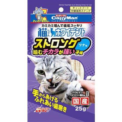 猫ちゃんホワイデント ストロング ツナ味 25g×48個