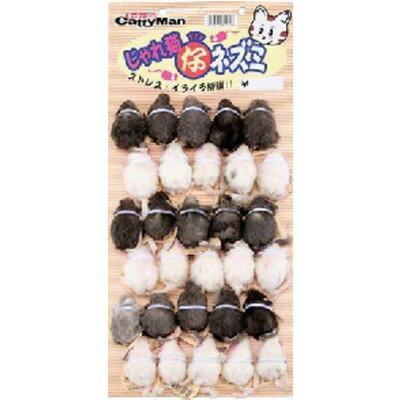 じゃれ猫 仔ネズミ 30個付台紙×360個