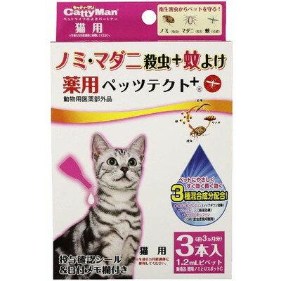 薬用ペッツテクト+ 猫用 3本×60個