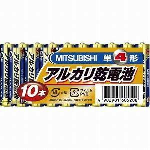 最安値への挑戦!! 三菱アルカリ乾電池 単四10本入り×3個(30本)【ネコポス】【送料無料】