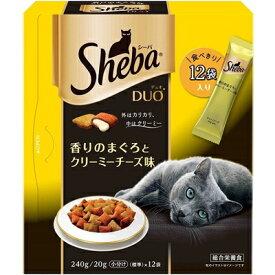 SDU8 まぐろとクリーミーチーズ味 240g×12個