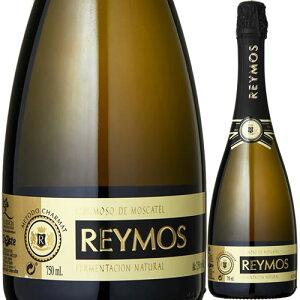 レイモス マスカットオブアレキサンドリア [NV] スパークリングワイン 白 やや甘口 750ml スペイン D.O.バレンシア 泡 発泡性ワイン ANECOOP社 アネコープ社