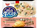 【送料無料】日清もちっと生パスタ サーモンとほうれん草の濃厚クリーム300g×14袋(1ケース) 【冷凍】