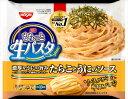 【送料無料】冷凍 日清もちっと生パスタ たらことうにのソース×14袋 【冷凍食品】