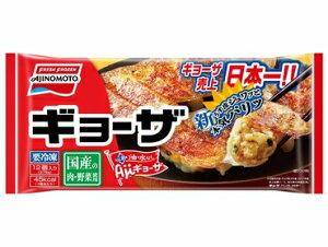 味の素 ギョーザ 12個入り(276g)×20袋【送料無料】【冷凍食品】餃子/ぎょうざ【冷凍】