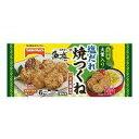 【送料無料】テーブル 塩だれ焼つくね(九州産大葉入り)108g×12袋(1ケース) 【冷凍】