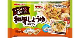 日清製粉 マ・マー いろいろ便利な和風しょうゆスパゲティ195g(ミニスパゲティ×3個)×12袋【送料無料】【冷凍食品】