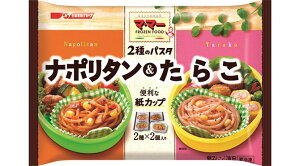【送料無料】日清F ママー2種のパスタ ナポリタンたらこ 140g×12袋(1ケース) 【冷凍】