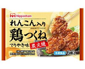 日本ハム れんこん入り鶏つくね 6個×15袋【送料無料】【冷凍食品】