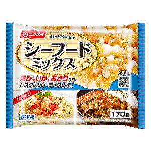 日本水産 シーフードミックス 170g ×12袋(送料無料)(冷凍食品)/えび /いか /あさり /魚介 /パスタやカレーライスなどに