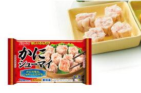 【送料無料】ニッスイ 紅ずわいのかにシューマイ 12個(168g)×12袋(1ケース) 【冷凍】