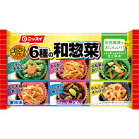 【送料無料】ニッスイ 自然解凍でおいしい 6種の和惣菜 袋90g×14袋(1ケース) 【冷凍】