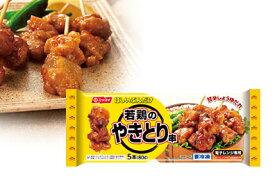 【送料無料】ニッスイ ほしいぶんだけ 若鶏のやきとり串 5本80g×12袋(1ケース) 【冷凍】
