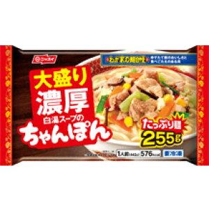 ニッスイ 大盛り濃厚白湯スープのちゃんぽん442g×10袋【送料無料】【冷凍食品】