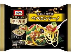 【送料無料】日本製粉 オーマイプレミアムペペロンチーノ260g×12袋(1ケース) 【冷凍】