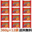 【送料無料】ハインツ スーパークリスピー 袋360g×12袋(1ケース) 【冷凍】