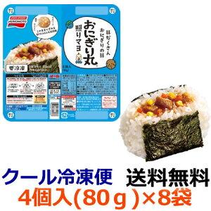 【送料無料】冷凍 日清謹製 讃岐うどん 5食入(180g×5)×8袋 【冷凍食品】