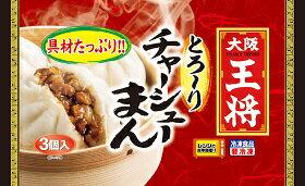 イートアンド 大阪王将チャーシューまん195g×12袋【送料無料】【冷凍食品】