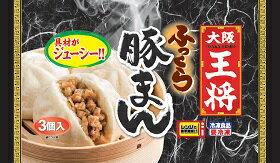 イートアンド 大阪王将ふっくら豚まん216g×12袋【送料無料】【冷凍食品】