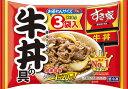 【送料無料】トロナ すき家 牛丼の具 袋70g×3×10袋(1ケース) 【冷凍】