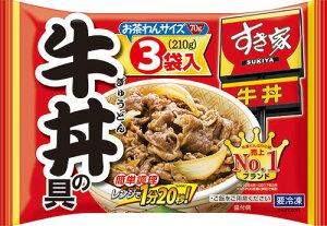 【送料無料】トロナ すき家 牛丼の具 袋(70g×3)×10袋(1ケース) 【冷凍】