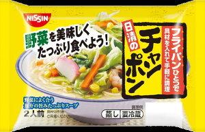 日清食品 フライパンひとつで 日清のチャンポン 2人前×3個【送料無料】【冷蔵食品】