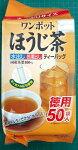伊藤園ワンポットほうじ茶ティーバッグ徳用3.5g×50袋