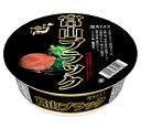 寿がきや 全国麺めぐり 富山ブラックラーメン2ケース(24食入り) 【送料無料】
