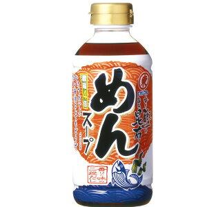 ヒガシマル醤油 めんスープ 4倍濃縮 400ml×12本×2ケース ヒガシマルめんスープ 【送料無料】