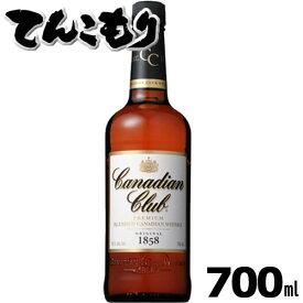 カナディアンクラブ 700ml 40度 カナダ ウイスキー サントリー 正規品 カナダのウイスキーといえば「C.C.」ライ麦主体のフレーバーウイスキーによる軽やかで華やかな香りを持ち、ライト&スムースな風味が特色です。