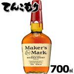 メーカーズマーク700ml45度アメリカケンタッキーバーボンウイスキーサントリー正規品クラフトバーボンMaker'sMarkHANDMADE赤い封ろう世界にたった一つメーカーズマークレッドトップ