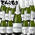パラシオデクリスタルブリュット白750ml12本(ケース販売)【送料無料】スパークリングワイン白辛口スペイン
