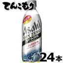 アサヒドライゼロスパーク PET 500ml×24本(1ケース)【送料無料】カジュアルに、気軽に飲める、ペットボトル入りビ…