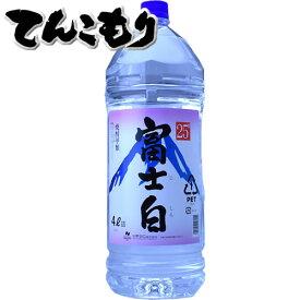 富士白 25° 4L×4本【送料無料】(焼酎甲類 25度)大容量ペットボトル入り 中野BC 焼酎 4l