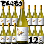 デル・スールシャルドネ白750ml12本(ケース販売)【送料無料】白ワイン辛口チリセントラル・ヴァレービカール